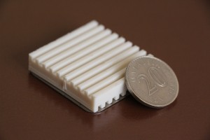 The anti-vibration rubber pad.
