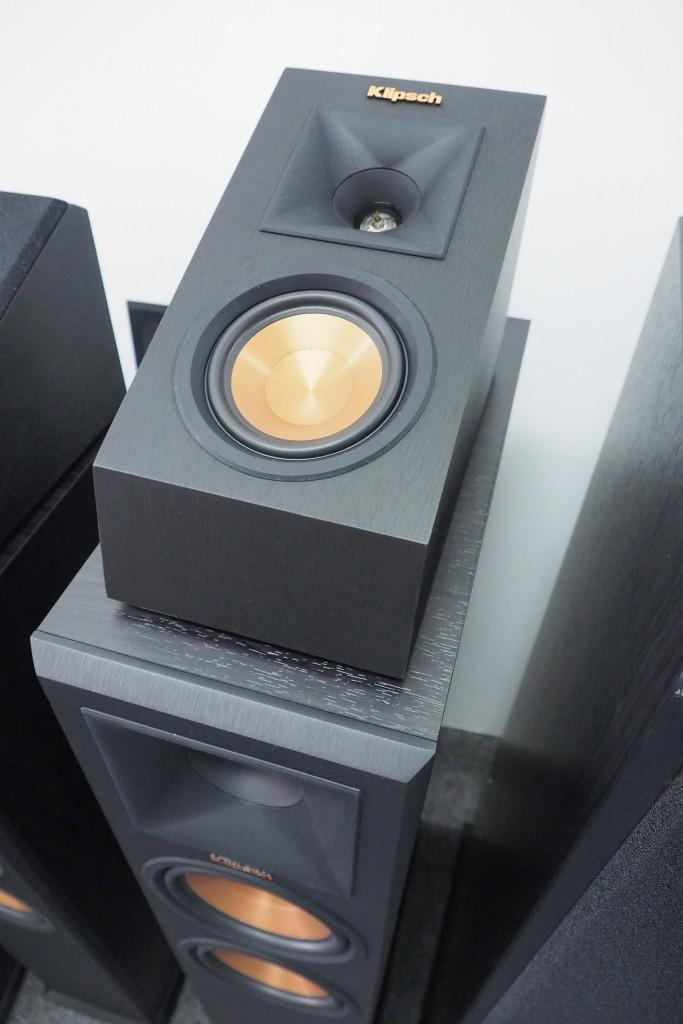 The Klipsch Atmos elevation speaker.