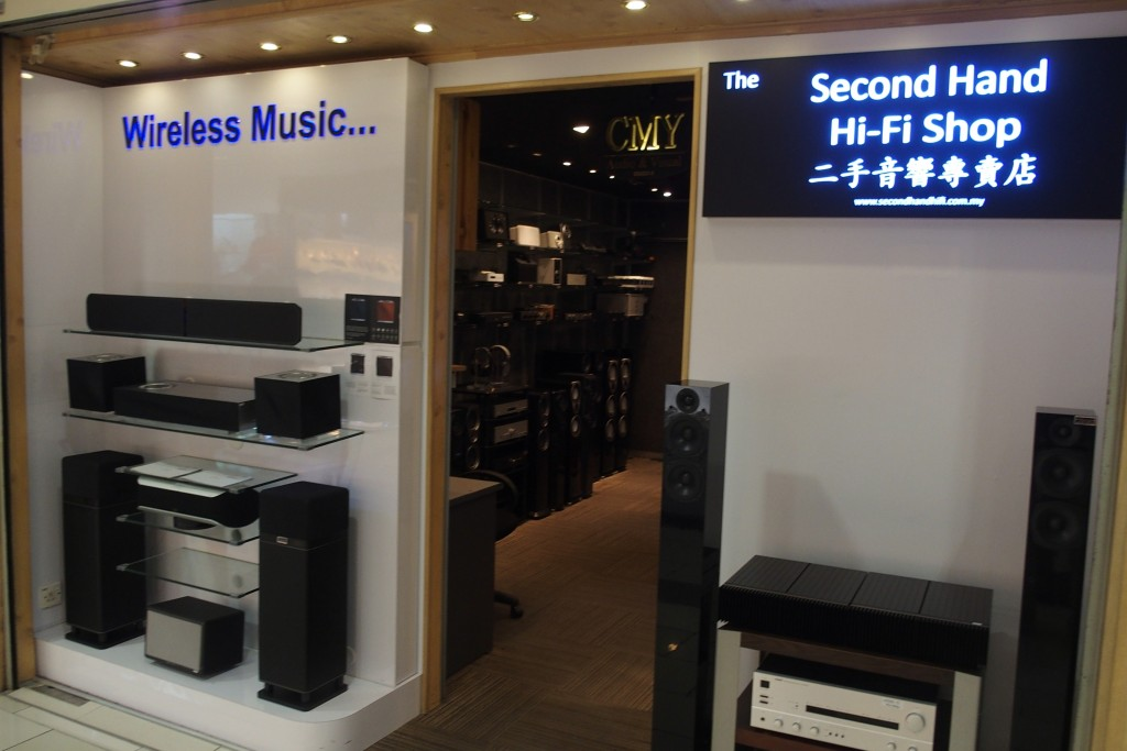 The old CMY outlet on the LG floor of Sungei Wang Plaza has been turned into an outlet selling second-hand hi-fi and AV components.