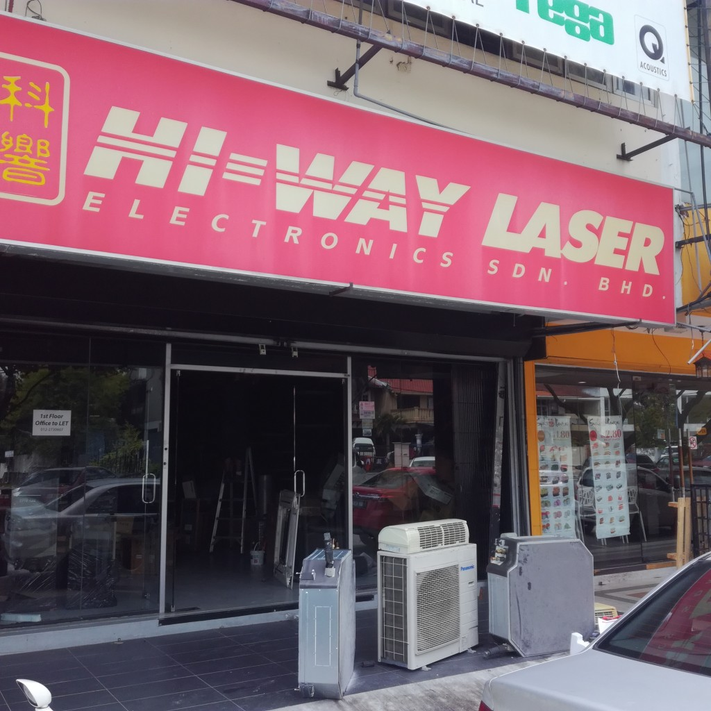 Hi-Way Laser relocates to Pandan Jaya