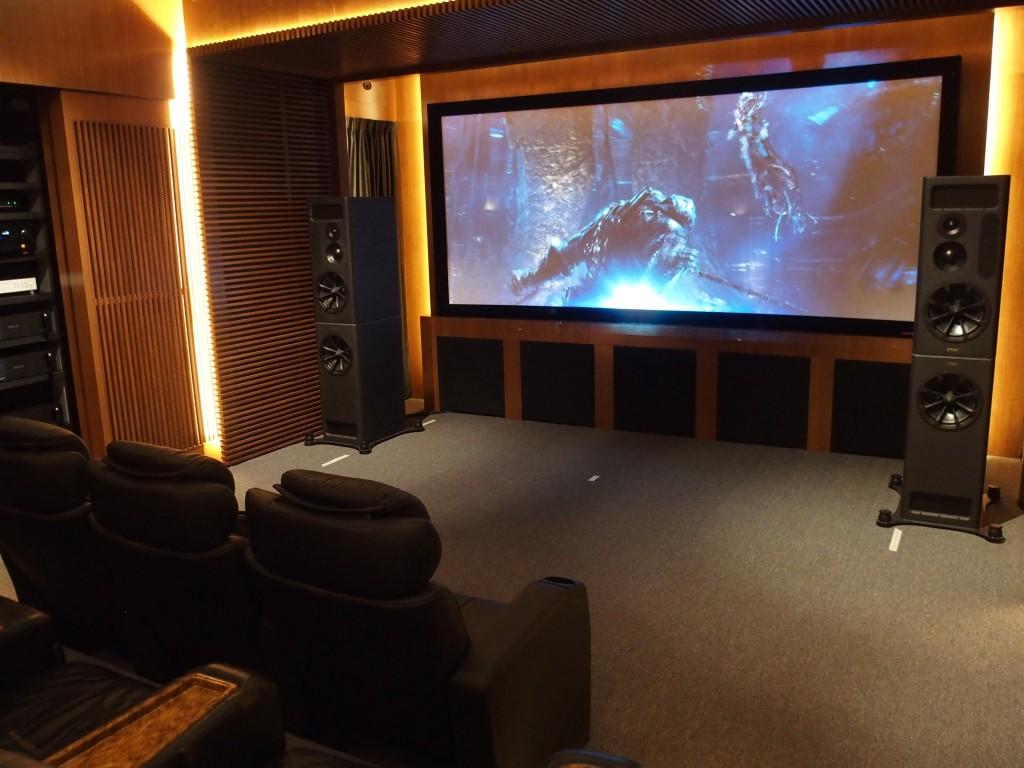 The home theatre demo room.